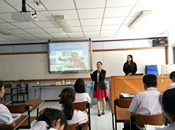 Logistics Management Department of Ranong Education Center visited the Stree Ranong School, in  Ranong Province.