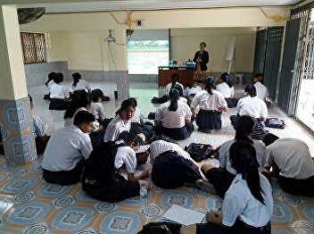 Logistics Management Department of Ranong Education Center visited the Sawi Wittaya School, in  Chumporn Province.
