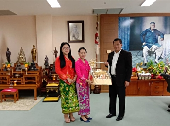 Miss Pornpanna Laoprawatchai, Head of Logistics Management Department in Ranong Education Center, met with the Governor of Ranong Province to give the New Year gift in order to express the gratitude for the support during the past year.