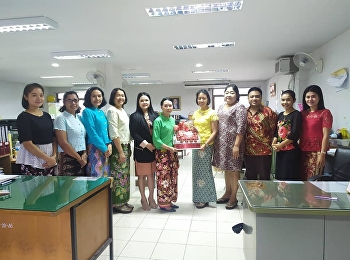 Miss Pornpanna Laoprawatchai, Head of Logistics Management Department in Ranong Education Center, met with the Director of Ranong Community College to give the New Year gift in order to express the gratitude for the support during the past year.