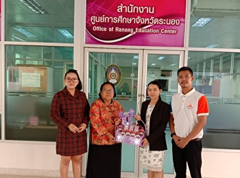 Miss Pornpanna Laoprawatchai, Head of Logistics Management Department, with teachers in the department, giving Happy New Year Basket to Mrs. Anchan Chongcharoen, an expert at Ranong Education Center.