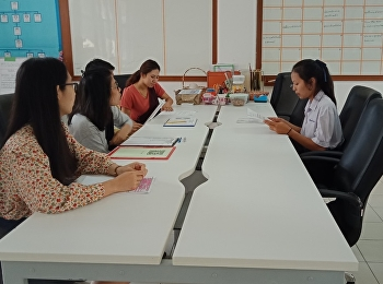 College of Logistics and Supply Chain, Suan Sunandha Rajabhat University, Chonburi Education Center, held the 1st round student portfolio interview for the academic year 2020.