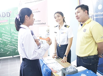 College of Logistics and Supply Chain, Suan Sunandha Rajabhat University, Nakhon Pathom Education Center participated in educational guidance activities which are aimed to open the world of education at the Sirindhorn Rajawittayalai School, Sanam Chan,