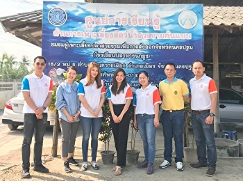 Lecturers of College of Logistics and Supply Chain, Suan Sunandha Rajabhat University, Nakhon Pathom Education Center, organized a special seminar for Academic Service