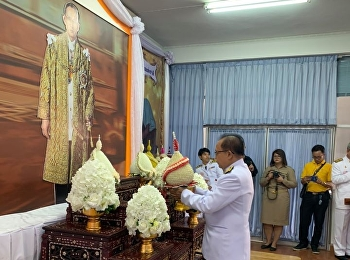 Mr. Suwat Nualkaw, Deputy Dean for Administration, College of Logistics and Supply Chain, Suan Sunandha Rajabhat University, joined the National Skill Standards Day, as well as offered sacrifices to the image of King Rama XI,
