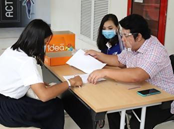 ฝ่ายกิจการนักศึกษา วิทยาลัยโลจิสติกส์และซัพพลายเชน มหาวิทยาลัยราชภัฏสวนสุนันทา วิทยาเขตนครปฐม ได้ขอความร่วมมือให้นักศึกษาชั้นปีที่ 1 ปีการศึกษา 2563 ส่งประวัตินักศึกษา เพื่อรวบรวมข้อมูลในการจัดทำข้อมูลนักศึกษา