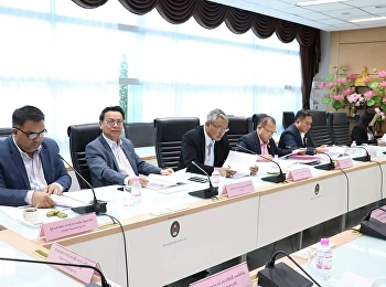 Associate Professor Dr. Chutikan Sriviboon, Acting President of Suan Sunandha Rajabhat University, presided over the 4th Meeting of the Directorate of the College of Logistics and Supply Chain 2020.
