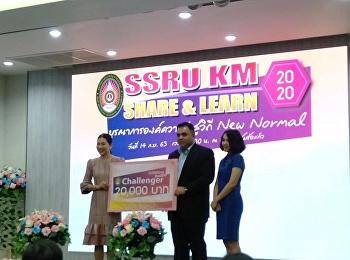 "Asst.Prof.Dr.Komson Sommanawat, Dean of College of Logistics and Supply Chain, and Miss Martusorn Khaengkhan, lecturer of Air Cargo Management Department, were awarded the ""Challenger Award"" of"