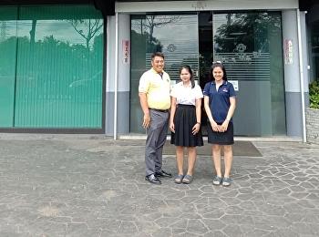 อาจารย์ จัตตุรงค์ เพลินหัด เข้าเยี่ยมและส่งนักศึกษาฝึกงาน บริษัทยงฟงแมชชินนารี