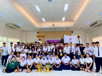 Logistics Management students, Suan Sunandha Rajabhat University, Ranong Education Center participated in the ceremony to pay respect to the royal seal and the lecturers for academic 2020.