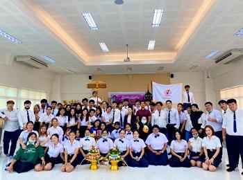 นักศึกษาสาขาการจัดการโลจิสติกส์ มหาวิทยาลัยราชภัฏสวนสุนันทา ศูนย์การศึกษาจังหวัดระนอง เข้าร่วมพิธีอัญเชิญตราพระราชลัญจกรและพิธีไหว้ครู ประจำปีการศึกษา 2563