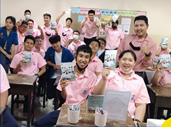 The Educational Guidance Department of College of Logistics and Supply Chain, Suan Sunandha Rajabhat University, Nakhon Pathom Campus gave educational guidance on studying in the Bachelor of Business Administration program to vocational students