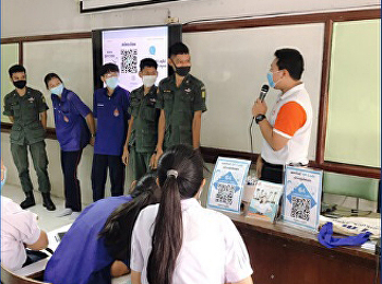 The Education Guidance Department of College of Logistics and Supply Chain Suan Sunandha Rajabhat University, Nakhon Pathom Campus, gave educational guidance on studying in the Bachelor of Business Administration program to Mathayomsuksa 6 (Grade 12)