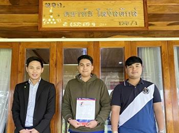 ดร.วิศวะ อุนยะวงษ์ เข้านิเทศนักศึกษาฝึกประสบการณ์วิชาชีพ ณ บริษัท คชาทัช โลจิสติกส์ จำกัด