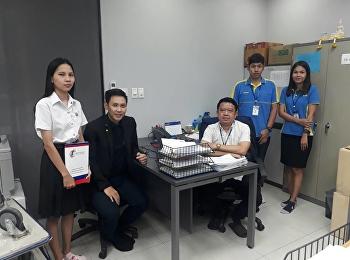 ดร.วิศวะ อุนยะวงษ์ เข้านิเทศนักศึกษาฝึกประสบการณ์วิชาชีพ ณ บริษัท อินเตอร์เอ็กเพรสโลจิสติกส์ จำกัด