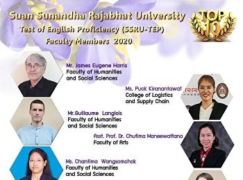 วิทยาลัยโลจิสติกส์และซัพพลายเชน มหาวิทยาลัยราชภัฏสวนสุนันทา ขอแสดงความยินดีกับอาจารย์ ภัค กิระนันทวัฒน์ อาจารย์ประจำสาขาวิชาการจัดการโลจิสติกส์ (หลักสูตรนานาชาติ) ที่สอบผ่าน SSRU-TEP ด้วยคะแนนติดอันดับ 1 ใน 10 ของบุคลากรสายวิชาการ
