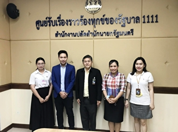 Dr.Wissawa Aunyawong visited internship student at Office of the Permanent Secretary, Prime Minister Office