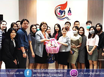 Academic Support Personnel of the College of Logistics and Supply Chain, Suan Sunandha Rajabhat University, Nakhon Pathom Campus congratulated Dr. Chattrarat Hotrawaisaya was promoted as acting on behalf of the Dean of the College of Logistics