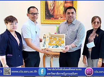 Dr. Pongthep Phudech, Head of Logistics Management and lectures, College of Logistics and Supply Chain, Suan Sunandha Rajabhat University, Nakhon Pathom Campus congratulated to Asst. Prof. Dr. Komson Somanawat.