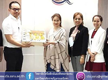 Dr. Phongthep Phudet, Head of Logistics Management and lectures, College of Logistics and Supply Chain, Suan Sunandha Rajabhat University, Nakhon Pathom Campus congratulated to Dr. Chattrarat Hotrawaisaya