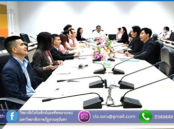 Asst. Prof. Dr. Komson Somanawat, Acting Vice President of Nakhon Pathom Campus, led the meeting to give policies to the new management team of the College of Logistics and Supply Chain by emphasis on deep knowledge and know the truth about what to do.