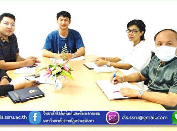 """Mr. Kraiwit Sinthukhammoon, Acting Associate Dean for Student Affairs, had a staff meeting of the Student Affairs Department with the agenda """"Planning and Direction of Operations in Accordance with Student Affairs Indicators"""" at Student Club Room,"""