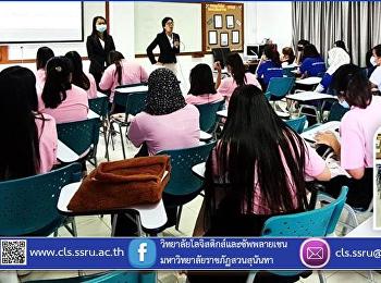 อาจารย์ประจำศูนย์การศึกษาจังหวัดชลบุรี นำโดย อ.ดร.แววมยุรา คำสุข หัวหน้าสาขาวิชาการจัดการโลจิสติกส์ (ศูนย์การศึกษาจังหวัดชลบุรี) ประชุมนักศึกษาแนะนำการเรียนการใช้ชีวิตในรั่วมหาวิทยาลัย ภาคเรียนที่ 2/2563