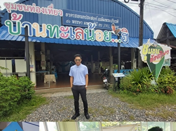 Dr.Wissawa Aunyawong, Director of MBA Program,  gives advice to Ban Thale Noi Tourism Community, Rayong, and  Ban Porn Sawan Community, Sa Kaeo [Creative Industry Village(CIV) Project, Department of Industrial Promotion, Ministry of Industry].