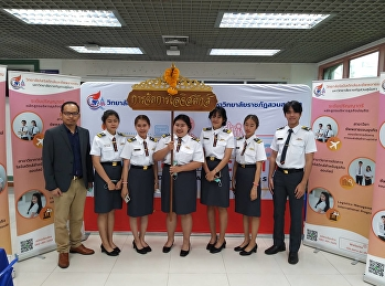 Head of Logistics Management led by Dr. Pongthep Phudech, Head of Logistics Management, joined the SSRU Open House activity held on 7-8 December 2020