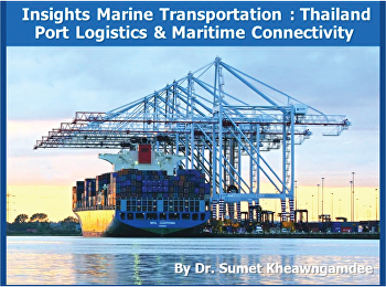 Dr. Sumeth Khiewngamdee, senior executive of Hyundai Mercury Marine (Thailand) Co., Ltd., was an online lecturer on