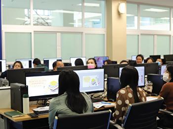 วิทยาลัยโลจิสติกส์และซัพพลายเชน จัดโครงการอบรมคอมพิวเตอร์การใช้โปรแกรม Microsoft Office