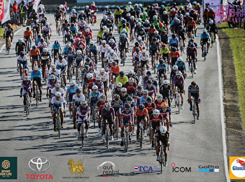 Mr. Phuridech Phokha, a student at the College of Logistics and Supply Chain, won with 4th prize in the TOYOTA x SINGHA CLUB RACE THAILAND 2020 bicycle competition.