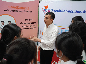 Transport management department led by Mr. Pornkiat Phakdeewongthep, Head of Transportation Management Department, joined the SSRU Open House activity.