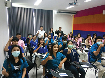 Anuch Nampinyo, Head of Retail Business Management, convey the management policies of acting deputy rector for Nakhon Pathom Campus.