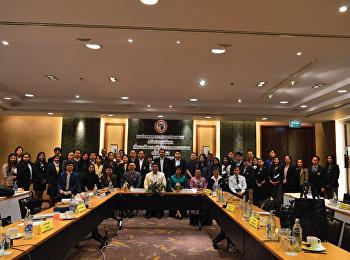 ประชุมคณะกรรมการอำนวยการเครือข่ายอุดมศึกษาเพื่อการพัฒนาสหกิจศึกษาภาคกลางตอนบน ครั้งที่ 1/2563