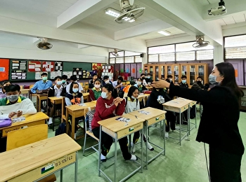 ศูนย์การศึกษาจังหวัดชลบุรี ลงพื้นที่ประชาสัมพันธ์แนะแนวการศึกษา ประจำปีการศึกษา 2564