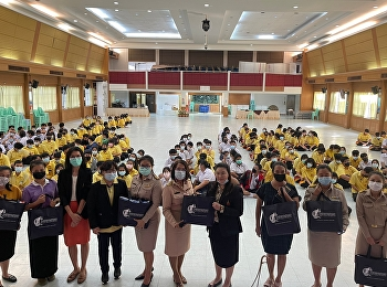 วิทยาลัยโลจิสติกส์และซัพพลายเชน ลงพื้นที่ประชาสัมพันธ์แนะแนวการศึกษา ประจำปีการศึกษา 2564