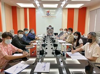 Meeting on Establishing Suan Sunandha Logistics and Supply Chain Professional Association
