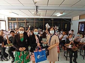 Educational guidance Logistics Management, Ranong Education Center