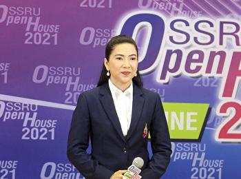 ภาพบรรยากาศวันเปิดงาน SSRU Open House Online 2021