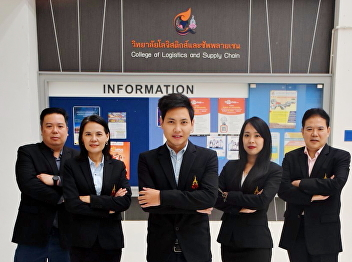 Master of Business Administration Lecturers