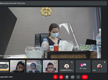 การประชุมชี้แจงแนวทางการจัดการเรียนการสอนหลักสูตรทางไกล