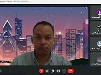 Online homeroom via Google Meet to advise students on study plan and on-the-job training